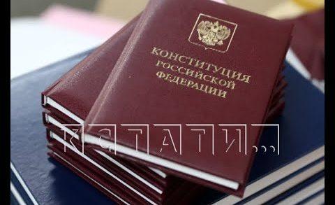 В ситуационном центре подвели итоги голосования по поправкам в Конституцию