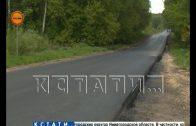 В Сосновском районе отремонтирована дорога в рамках нацпроекта