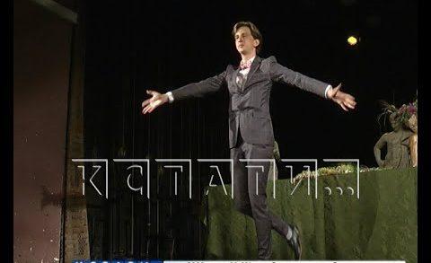 В Театральном училище впервые вручают дипломы в пустом зрительном зале