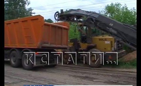 Ямочный ремонт начался на территории Новинковского сельсовета