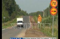 Завершается ремонт трассы, соединяющей Урень и Ветлугу