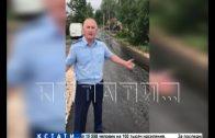 Жанр стэндап освоил прокурор для борьбы с некачественным ремонтом дорог