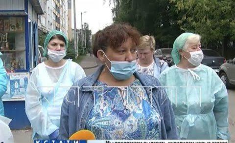 Больничное неравенство — уборщицы, выполняя работу санитарок, не получают их доплат