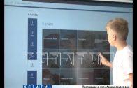 Цифровое оборудование поступает в Нижегородские школы