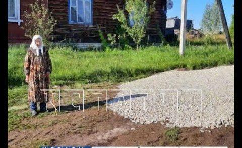Дорожный шантаж — поселковые власти, асфальтируя поселок, оставили в наказание без дороги ветерана