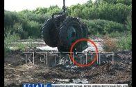 Куриный помет стал ловушкой, в которой утонули человек и трактор