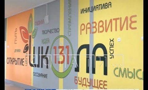 Новая школа № 131 готовится к открытию в микрорайоне «Цветы»
