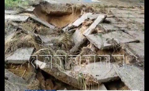 Обрушение грунта произошло под опорой Молитовского моста