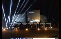 Памятник танкисту открыли в парке Победы