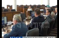 Представители городов-побратимов приедут на 800-летие Нижнего Новгорода