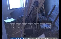 Рухнувшие перекрытия крыши жилого дома разрушили квартиру