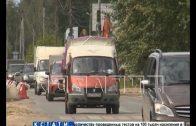 Спецкомиссия проверила ход ремонта дорог в рамках национального проекта