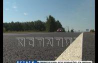 В Арзамасском районе был отремонтирован участок дорогив рамках нацпроекта