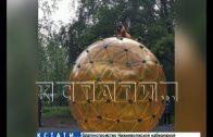 Жители Ленинского района собирают деньги на восстановление разрушенного вандалами парка