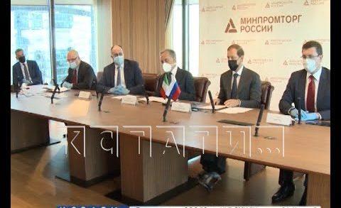1,5 млрд долларов вложит итальянская компания в нижегородское производство