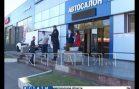 170 тысяч рублей за полсекунды работы заставил автосервис заплатить клиента