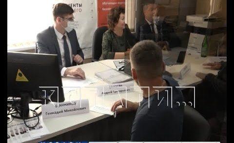 Центр «Мой бизнес» открылся в Володарском районе