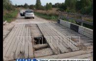 «Черные» лесорубы сломали мост в Семеновском районе
