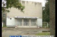 Детдомовская оптимизация — коррекционную школу интернат закрывают в Ленинском районе
