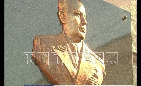 Доска в память о герое Советского Союза была открыта на улице Минина