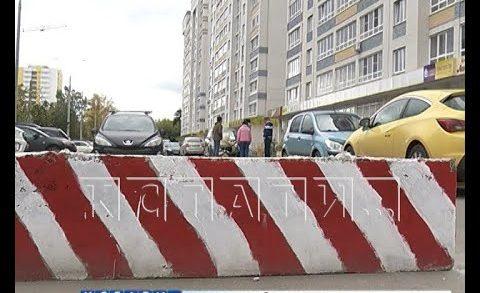 Дворовый сепаратизм — многоквартирный дом отделился от других бетонными блоками
