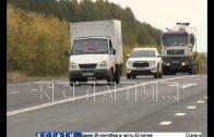 Ещё один участок дороги отремонтирован в рамках национального проекта