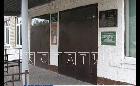 Из-за заболеванием коронавирусом детей и педагогов, школа в Выксе закрыта на карантин