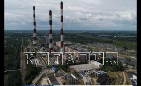 Костромская ГРЭС — одна из самых крупных ТЭС — разработана нижегородскими специалистами