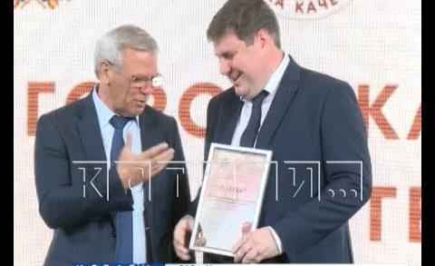 Лучших нижегородских производителей наградили на Нижегородской ярмарке