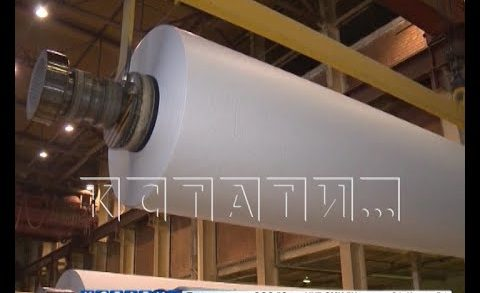 Новая производственная линия запущена на Балахнинском бумкомбинате