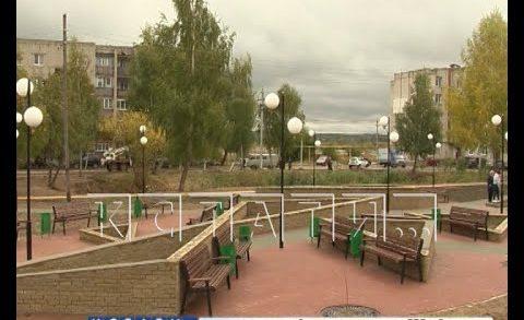 Новые объекты, благоустроенные в рамках нацпроекта, открываются в Нижегородской области