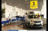 Новые жертвы автосалонов получили навязанные услуги на сотни тысяч рублей