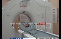 Районные больницы области в этом году ждет техническое перевооружение