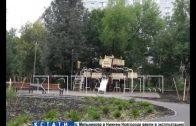 Скверы на улице Ковалихинской и Усилова открылись после реконструкции