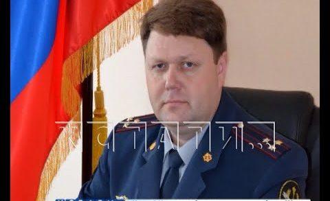 Уже третий руководить ГУФСИН арестован за откаты, которые брал с премий подчиненных