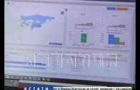 Для эффективного управления нижегородские атомщики создали новую информационную систему