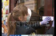 Мытный рынок закрыт из-за несоблюдения санитарных норм