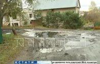 Неклюдово, через которое все объезжали пробки при строительстве развязки, осталось у разбитых дорог