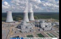 Нижегородские атомщики готовят документацию на строительство новых энергоблоков Ленинградской АЭС