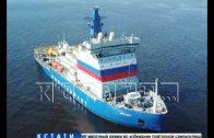 Нижегородские атомщики помогают в развитии Северного морского пути