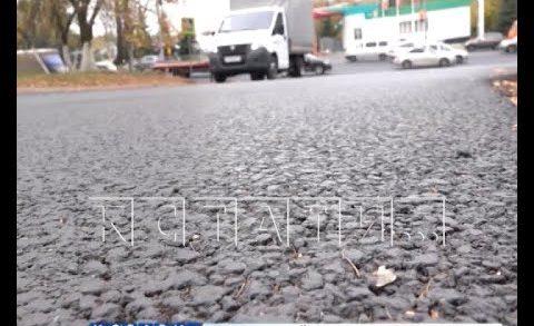 Новые материалы, улучшающие сцепление с дорогой, использованы при ремонте проспекта Гагарина