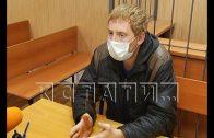 Новые вопросы в истории нижегородца, попавшего в тюрьму за неоплаченный штраф в 100 рублей