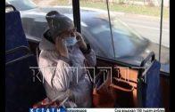 Общественный транспорт Дзержинска проверили на наличие «антимасочников»