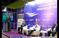 Особая экономическая зона «Кулибин» будет создана под Дзержинском