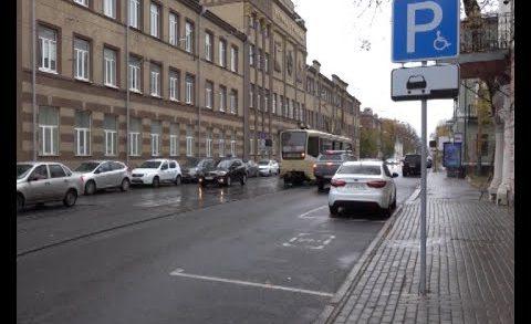 Парковка в центре Нижнего Новгорода станет платной