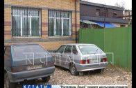 Погорельцы три недели живут в легковом автомобиле и делают все, чтобы не заселиться в нормальный дом
