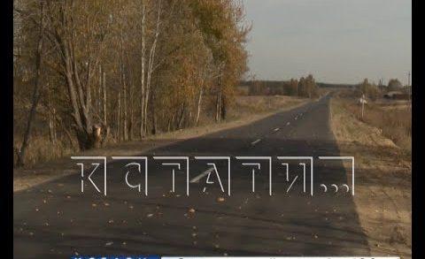 Представители ГУАД приняли участок дороги в Вознесенском районе