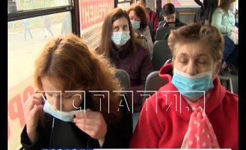 Рейды по контролю масочного режима усилены в Нижнем Новгороде