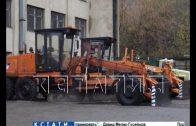 Сотрудники администрации проверили готовность уборочной техники к зиме