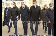Специальная комиссия проверила сегодня Кстово и Анкудиновский парк